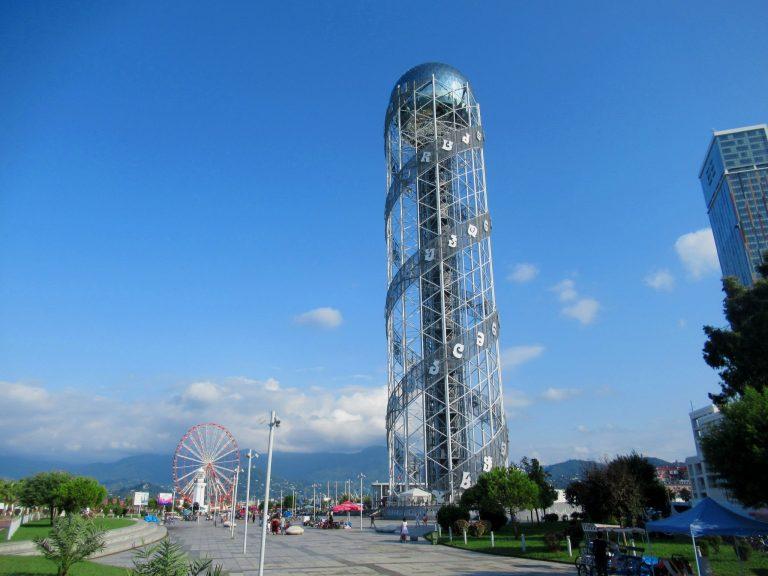 Alphabet tower.