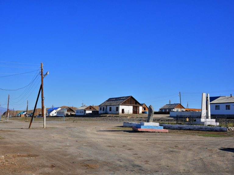 Tashanta, the last Russian village before the border.