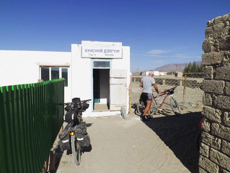 "Simple store, in Mongolian ""delgur""."