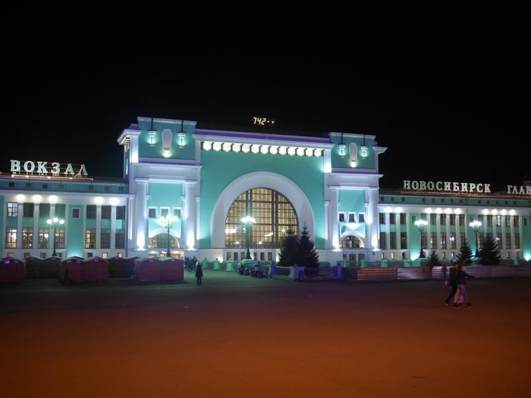 Last night in Novosibirsk before departure.
